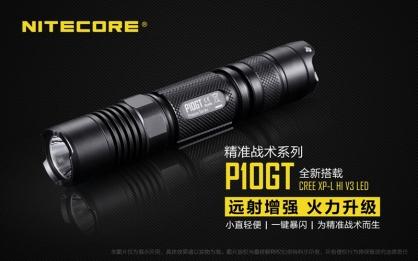 【錸特光電】NITECORE P10GT  900流明 286米, 軍事,戰術,狩獵,雙開關尾蓋