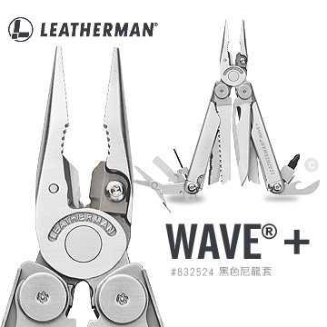 【錸特光電】Leatherman Wave Plus 工具鉗-銀色  (公司貨) #832524 保固25年 (土城門市現貨供應) 戶外求生裝備 推薦