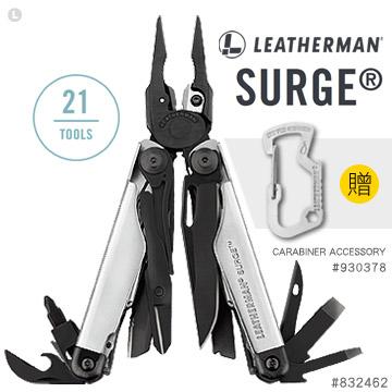 【錸特光電】#832462 SURGE 黑銀限定款 (公司貨) 美國原裝 多功能工具鉗  LEATHERMAN 保固25年