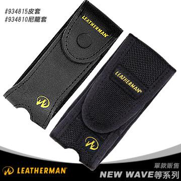 【錸特光電】型號#934810 黑色尼龍套  NEW WAVE專用收納套 (新款) LEATHERMAN