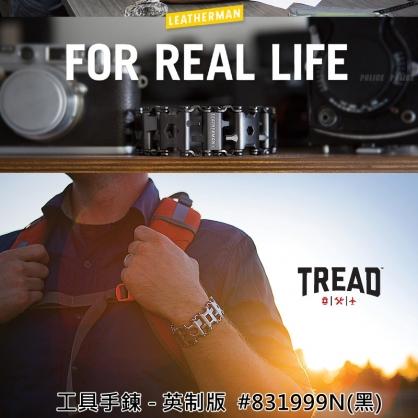 【錸特光電】 英制版 TREAD 工具手鍊- 831999N(黑)  17-4不鏽鋼  送#930378 LEATHERMAN