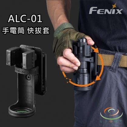 FENIX 手電筒快拔套 belt clip 戰術手電筒 腰夾   型號 ALC-01