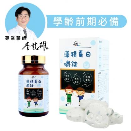 (買一送一優惠組)  Panda baby 鑫耀生技 藻精蛋白嚼錠 (下單可任選不同口味混搭,記得在備註留言哦!)