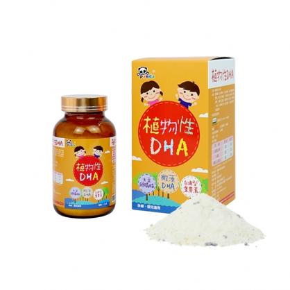 (買一送一優惠組) Panda baby 鑫耀生技 植物性DHA粉 (下單可任選不同口味混搭,記得在備註留言哦!)