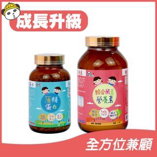 (成長升級組合) Panda baby 鑫耀生技 綜合酵素營養粉+藻精蛋白粉