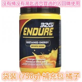 32Gi 耐力能量飲 735g 補充袋 (橘子口味)