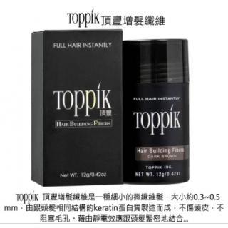 【美國原裝Toppik頂豐】纖維附著式假髮(1個月用量 12g)棕黑色