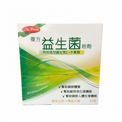 康馨OEM 複方益生菌粉劑 (50包) 送兒童牙刷一支【2001432】