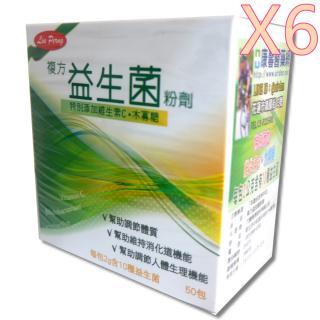康馨OEM益生菌-六盒特價組共150包-六鵬 敏瑞靈益生菌粉劑[50包]送兒童牙刷牙膏及收納盒一組