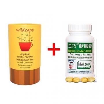 懷孕營養-產後哺乳特價組-赫而司Golden-DHA金巧軟膠囊+野角有機南非博士茶(綠蜜樹茶)HEALTH