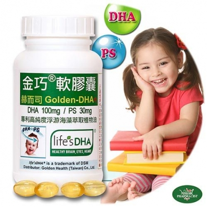 赫而司 -【金巧®軟膠囊】Golden-DHA藻油(升級版+PS)(60顆/罐)