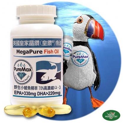 英國皇家晶鑽【皇鑽】魚油軟膠囊(60顆/罐)IFOS最高五顆星認證
