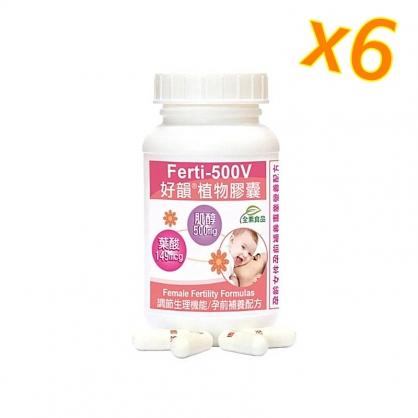 赫而司六瓶八折超值組-Ferti-500V好韻 日本高純度肌醇+葉酸植物膠囊(效期2022年)