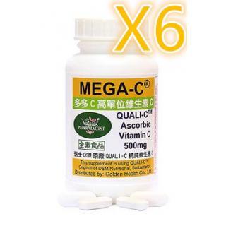 赫而司六瓶八折團購價「多多C」高單位維生素C膜衣錠(全素食)