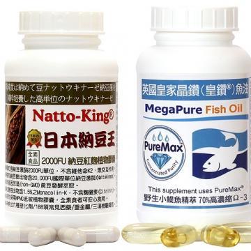 長青保健特價組合-赫而司(英國皇家晶鑽魚油+納豆王Natto-King)