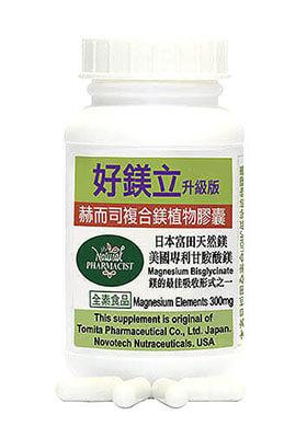 赫而司 -【好鎂立複合鎂】植物膠囊(100顆/罐) 美國專利甘氨酸鎂+日本富田天然鎂