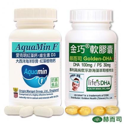 赫而司 【孕養幫手孩童成長超值組】金巧軟膠囊+愛克明紅藻鈣(2罐/組)