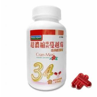 【VEG0015】2瓶特價組-34:1超濃縮專利蔓越莓膠囊-北美紅寶石(45顆) (素天堂 VEGLIGHT)