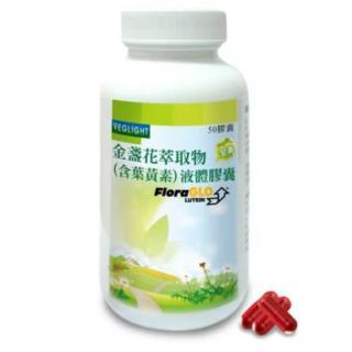 素天堂 VEGLIGHT-金盞花萃取(含葉黃素)液體膠囊(30mg)50粒