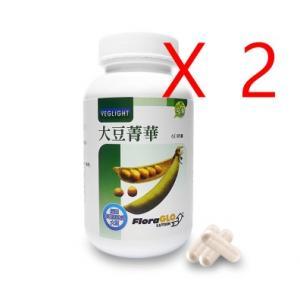 【VEG0012】2瓶特價組-大豆菁華(昇級版)(60顆) (素天堂 VEGLIGHT)