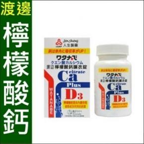 人生製藥  渡邊 檸檬酸鈣 膜衣錠