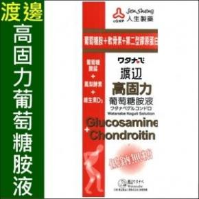 人生製藥  渡邊高固力葡萄糖胺液