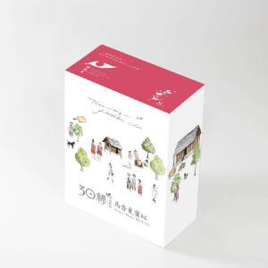 Teascovery 發現茶~30秒冷泡茶-馬告覓蜜紅8入口碑款