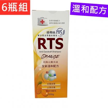 【ALLONE45】(6瓶特價組) RTS綠蒂絲 洗髮乳 (專業溫和配方PH5.0) 200g