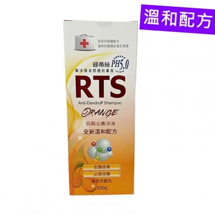 RTS綠蒂絲 洗髮乳 (專業溫和配方PH5.0) 200g【2001270】