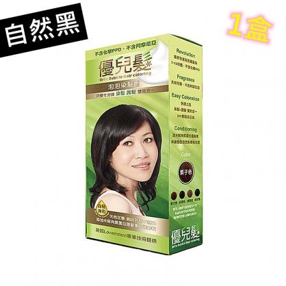 優兒髮 泡泡染髮劑 - 自然黑【2003161】