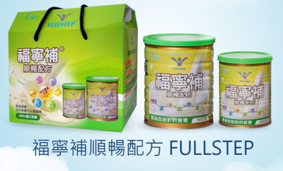 【2002290】福寧補禮盒組 (900公克+450公克) ~再送福寧補隨身包30gX6小包  ~吉泰藥品代理