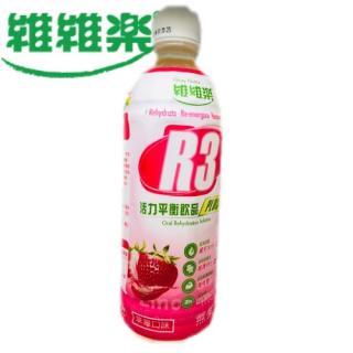 維維樂 R3活力平衡飲品Plus-草莓口味 500ml