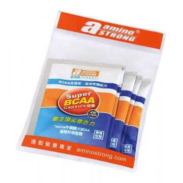 諾壯BCAA膠囊 (一袋5包)