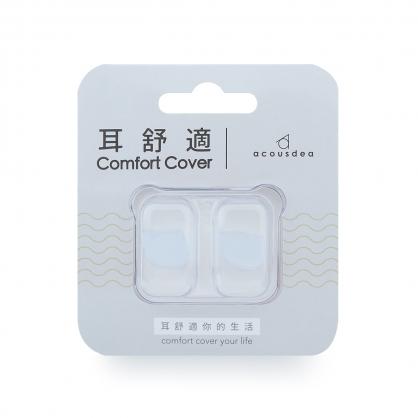 耳舒適耳塞(晶透明)游泳 三鐵 噪音 配戴不脹痛,耳舒適你的生活