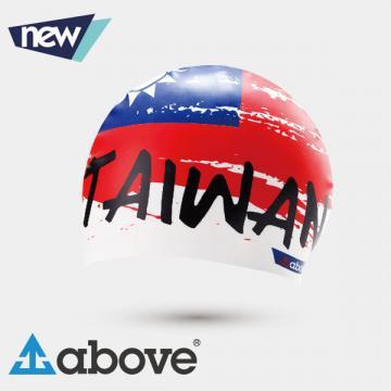 ABOVE矽膠泳帽 - 台灣國旗版