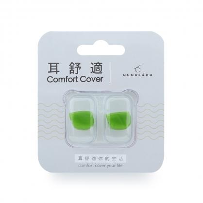 耳舒適耳塞(浩克綠)游泳 三鐵 噪音 配戴不脹痛,耳舒適你的生活