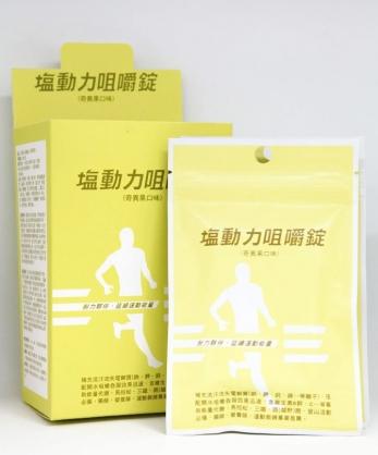【ALLONE82】運能延力 塩動力 電解質咀嚼錠 (奇異果口味) (盒裝) (6包/盒 - 共108錠)