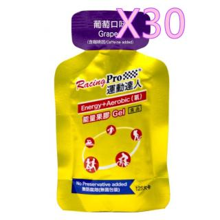 運動達人 Energy+ 涵氧能量果膠 葡萄口味 X30包