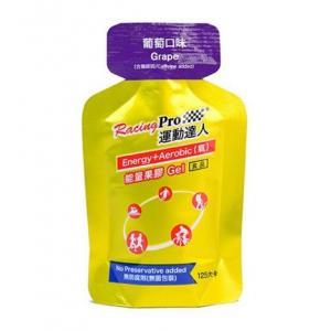 運動達人 Energy+ 涵氧能量果膠 (葡萄口味)~不含防腐劑全素可用