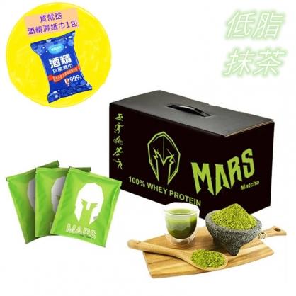 【2004010】戰神MARS 低脂乳清蛋白 (抹茶) 60份~買就送酒精濕紙巾1包~