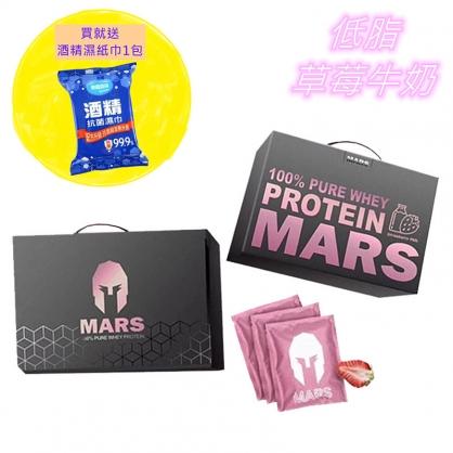 【2003713】戰神MARS 低脂乳清蛋白 (草莓牛奶) 60份~買就送酒精濕紙巾1包~