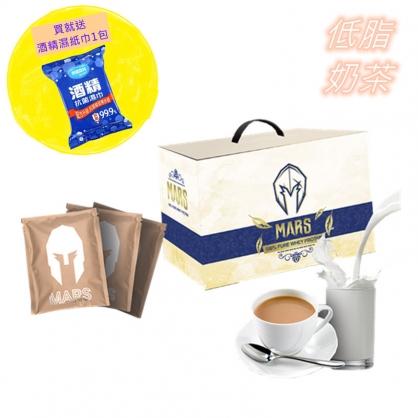 【2003712】戰神 MARS 低脂乳清蛋白 (奶茶) 60份~買就送酒精濕紙巾1包~