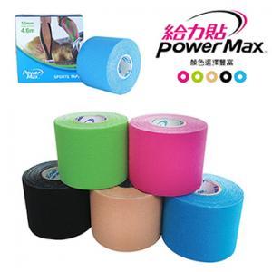 POWER MAX 給力貼運動貼布-五色混搭(五盒組)素面