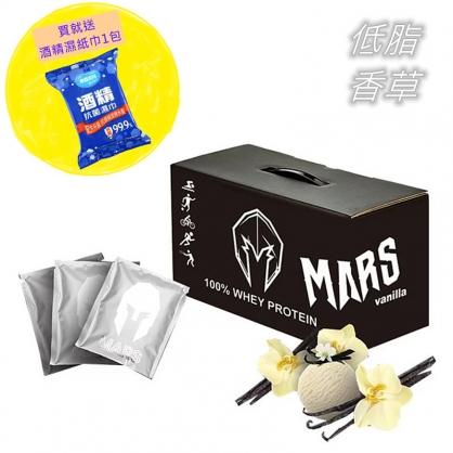 【2003389】戰神MARS 低脂乳清蛋白 (香草) 60份~買就送酒精濕紙巾1包~