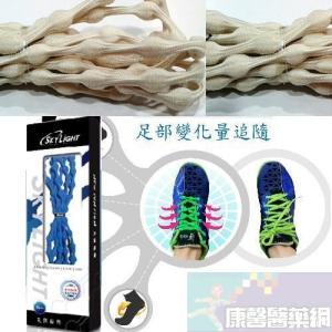 三鐵馬拉松成人鞋帶~SkyLight丸固鞋帶-懶人鞋帶-專利免綁-米白80cm