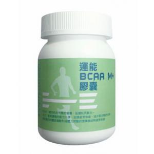 運能延力生技-運能 BCAA M+ 膠囊( 60 顆裝 )