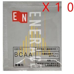 運能延力生技-運能 BCAA 膠囊  ( 4 顆裝鋁袋 X 10入 )