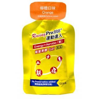 運動達人 Energy+ 涵氧能量果膠 (柳橙口味)不含防腐劑全素可用