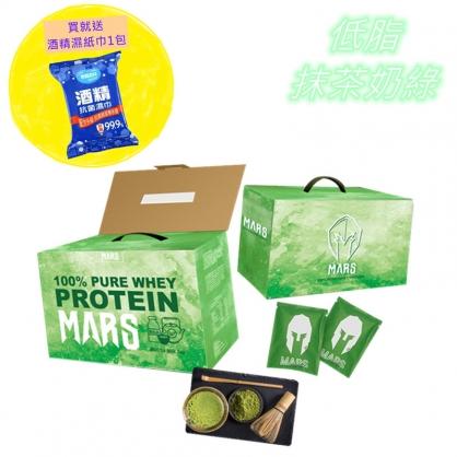 【2003892】戰神MARS 低脂乳清蛋白 (抹茶奶綠) 60份~買就送酒精濕紙巾1包~