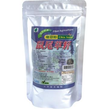 康馨-【興嘉實業】鼠尾草籽250g